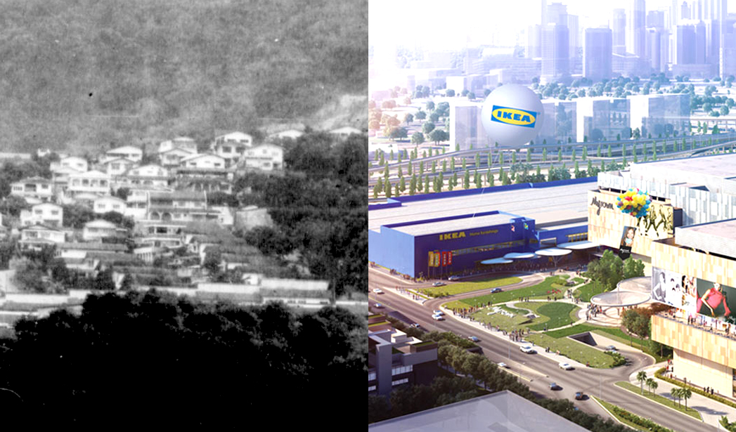 Cheras old and new