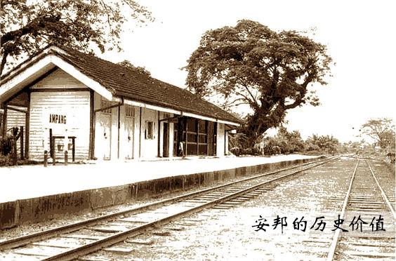 Ampang cn